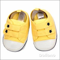 Living Puppets clothing: yellow sneakers (65 cm Hand Puppets)